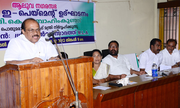 Property tax E-payment launching in Aluva Municipality
